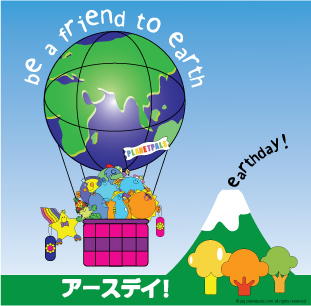 20090420113350-pp-hotairballoon-earthday-japan.jpg