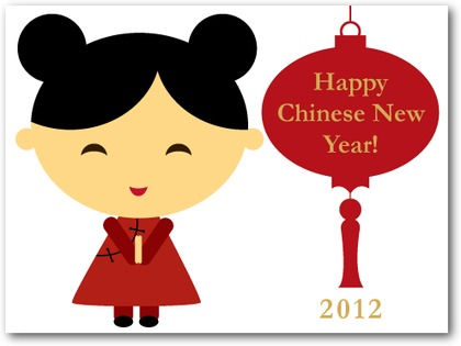 20120206000330-girl-happy-chinese-new-year-2012-card.jpg